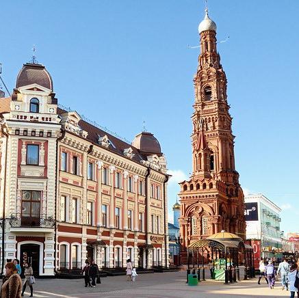 russian buildings